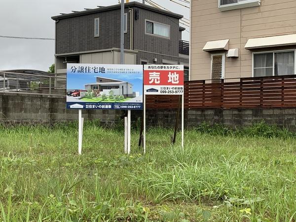 日置市伊集院町妙円寺2丁目 住宅用地