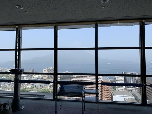 鹿児島県庁へ宅建建物取引業者免許申請更新手続き!